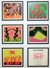 HARING, KEITH - FERTILITY SUITE (POSTCARDS)