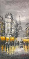 UNKNOWN - PARIS